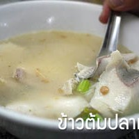 hor_boiled_rice